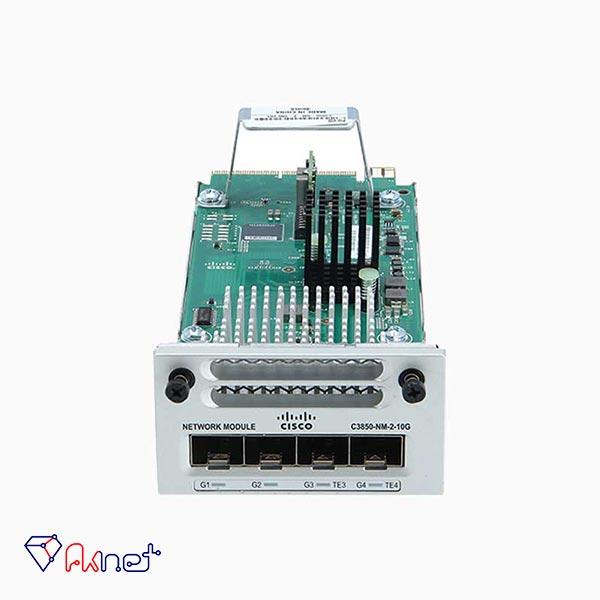 c3850-nm-2-10g