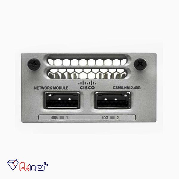 C9300-NM-2Q