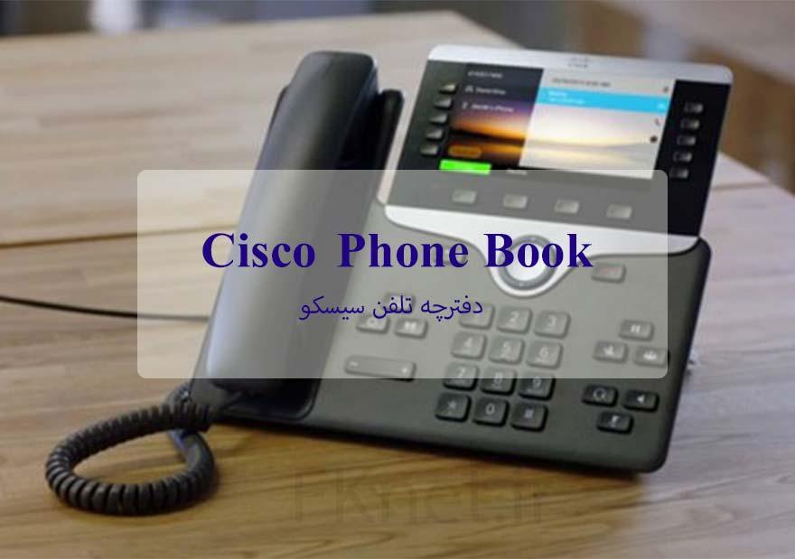 cisco phone book
